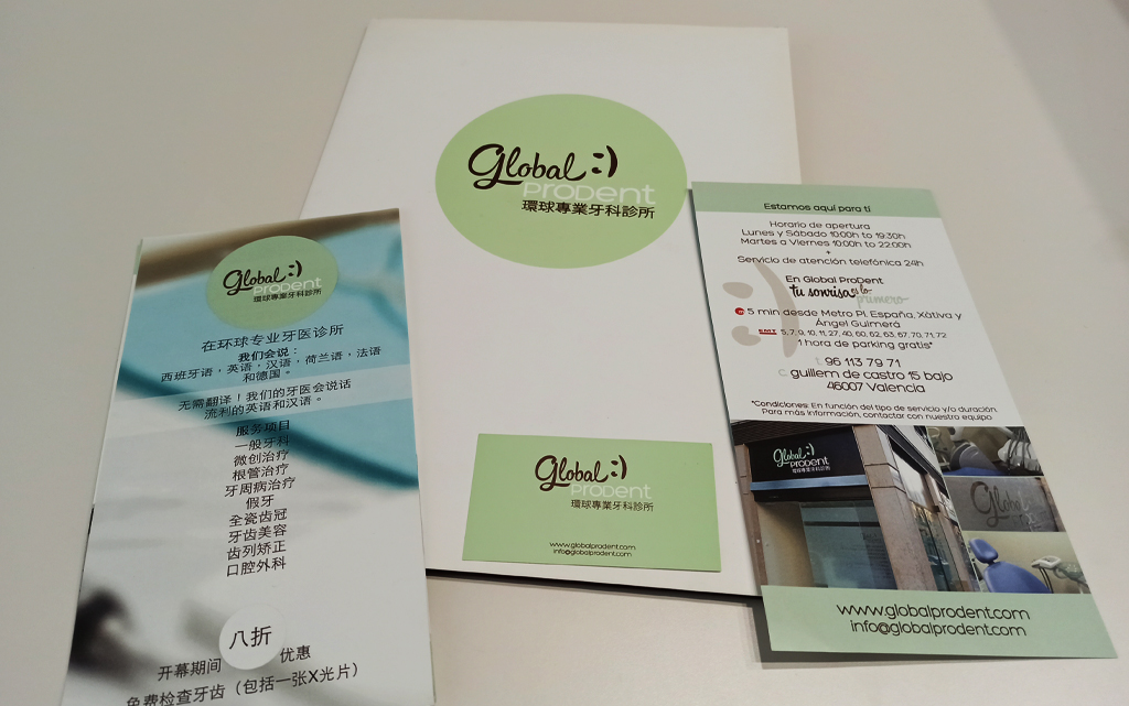 GLOBAL PRODENT